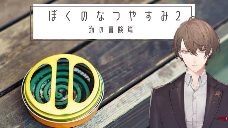 仕事 加賀美 ハヤト