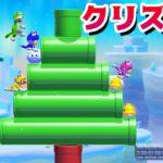 【ゲーム遊び】マリオメーカー2 クリスマスマリオ キノピコのつくったクリスマスツリー【アナケナ&カルちゃん】Super Mario maker 2