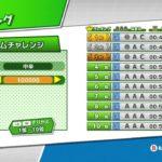 [2020.12.27] ぷよぷよeスポーツ (Switch) 練習