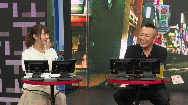 『セガなま ~セガゲームクリエイター名越稔洋の生でカンパイ~』2020年11月24日放送回