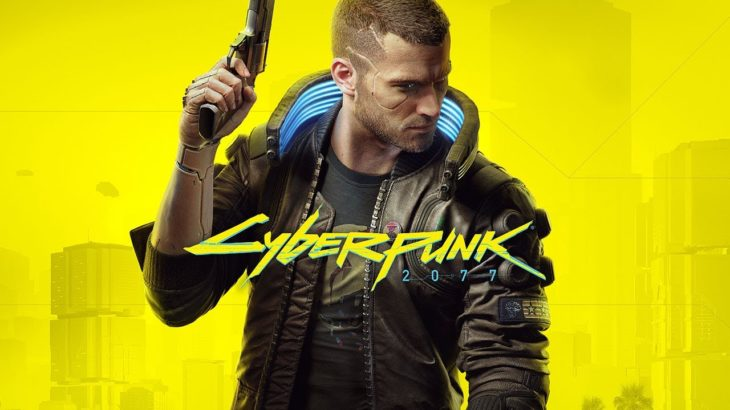 2077年の未来都市で生きるゲーム「 Cyberpunk 2077 」