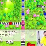 ゲームセンターわらじ第22回前半 出演:河西健吾 寺島惇太