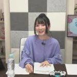 丸岡和佳奈のゲームでカンパイ♡(第23回放送)