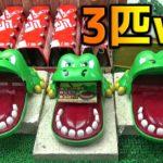 【オモロー台】まさかの、クレーンゲームでワニワニパニック3匹ww
