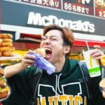 マックで早食い陣取りゲーム!先に500円食べて店舗を奪え!