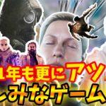 【厳選5選】2021年に発売する楽しみな新作ゲーム5選!神ゲー予備軍たちを一挙に紹介!ハクスラからローグライクゾンビゲーまで【PS4/PS5/XSX/PC】