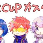 【Apex Legends】CRカップカスタム#3! 【ゲーム配信】