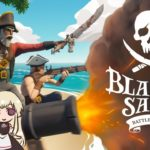 海賊バトルロイヤルゲーム【Blazing Sails: Pirate Battle Royale】