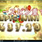 【オンラインカジノ】ボナンザのフリースピン重すぎる…【Bonanza Megaways】