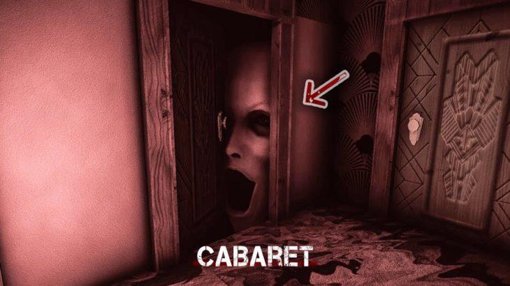 【ホラーゲーム】芸術的で大人なお店に行こうとしたら地獄を見た【Cabaret】