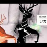 【DEEEER Simulator】未来編にボス追加。2020年最後のゲーム実況は鹿だ!!