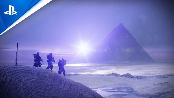 『Destiny 2』「光の超越」 – ゲームプレイのトレーラー | The Game Awards 2020