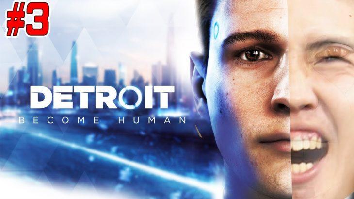 【Detroit Become Human】面白いと言われているゲームを初見でやる#3【プンレク録画】