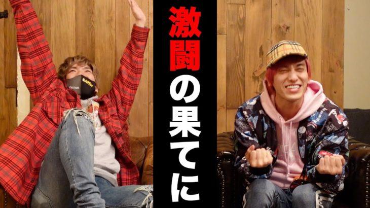 【芸人ボードゲーム完結編】 EXITが賞レース優勝‼︎ 千鳥さんに勝利⁉︎