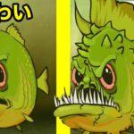 ピラニアで人間を襲い食べるゲームでついにサメもたべ…【 Feed Us 3 】