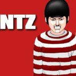 GANTZの18禁ゲームがヤバすぎる『鈴木星人編』
