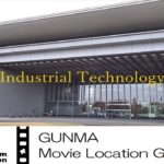 GUNMA Movie Location Guide「Gunma Industrial Technology Center」|eスポーツ・新コンテンツ創出課|群馬県