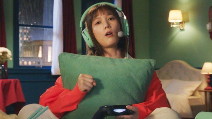 本田翼、ゲームに熱中しガッツポーズ「よっしゃー!」 GameWith新テレビCM