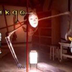【Ginkgo】縫い針を使った斬新ホラー【ホラーゲーム】【ゆっくり実況】