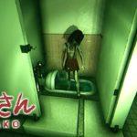 トイレの花子さんが出る例のホラーゲーム【Hanako | 花子さん】