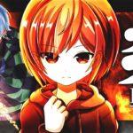 【LiSA/炎】高校生ゲーム実況者が「炎」歌ってみた【鬼滅の刃/無限列車編】
