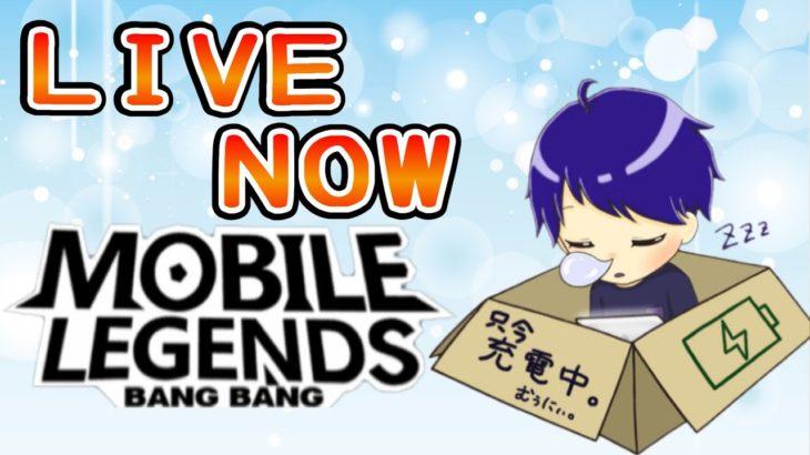 勝率を気にしたらゲーム楽しめないわ!!【モバイルレジェンド】-Mobile legends live-