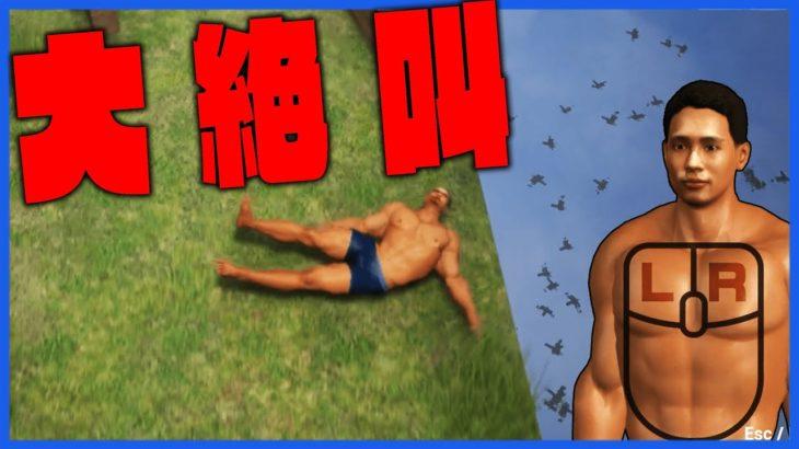【バカゲー】大胸筋をピクつかせるゲームでマジになり過ぎて体を壊す男【PEC-MEN】