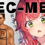 【PEC-MEN】やべぇゲーム見つけたで!(最後にお知らせあり!)【ホロライブ/さくらみこ】