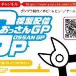 PS2ゲーム テスト配信 パート0.1 SIREN PS2