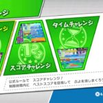 [PS4] ぷよぷよeスポーツ 少しだけ