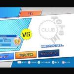 PS4 ぷよぷよeスポーツ