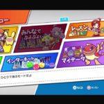 PS4版 ぷよぷよeスポーツ