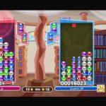 PS4版 ぷよぷよeスポーツ 対戦募集