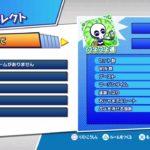 [PS4]ぷよぷよeスポーツ VSみさつき妹さん 50先