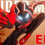 最高のゲーム、最高のヒーロー。 – スパイダーマン : マイルズモラレス 最終回 (PS5)