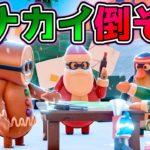 おバカなクリスマスゲームで対戦したら面白過ぎた【隊長】【Rubber Bandits Christmas Prologue】