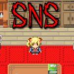 【SNS】SNSの恐怖!【ホラーゲーム】【ゆっくり実況】