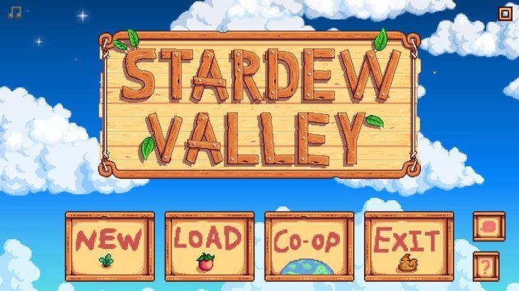朝ゲーム_STARDEW VALLEYを普通に楽しむpart27