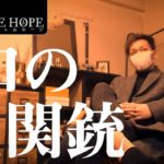 """ホラゲを""""TVの番宣風""""にゲーム実況してみた【Little Hope】"""