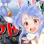 【Trials Rising】アクロバティックすぎるゲームぺこ!【ホロライブ/兎田ぺこら】