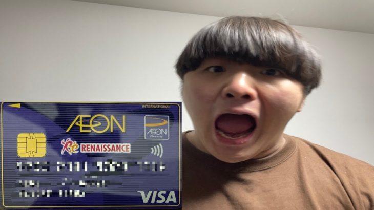 がーどまんのカードで勝手にゲームに課金してみたドッキリ【UFOキャッチャー】