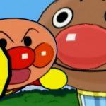 バイキンマンのバイキントリオゲーム対決編⭐️アニメ⭐️ゲーム Vol.51 アンパンマンニコニコパーティ 子供が泣き止む笑う喜ぶ anpanman game