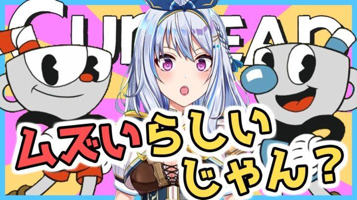 【 新人Vtuber 】キングダイスvsキュアスイレン【 旅沢すいれん / TabisawaSuiren / ゲーム実況 】