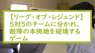 千原台高校 eスポーツ部①