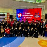 【e-SPORTSオンラインフェスティバル2020 in MASA21】アフタームービー