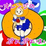 ぷよぷよeスポーツ 第10回彗星ぷよ杯 初心者が頑張るちゃんちゃか