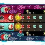 【東京eスポーツフェスタ2020】「太鼓の達人Nintendo Switchばーじょん!」準決勝&決勝  Day1(2020/1/11)