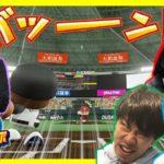 ゲストにヘンダーソン!「eBASEBALLパワフルプロ野球2020」【マンゲキゲーム実況】