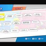 ぷよぷよ eスポーツPS4対戦募集中