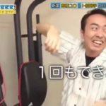有吉ぃぃeeeee    有吉弘行が、話題の「eスポーツ」に挑戦!